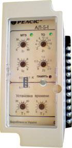 AL-5 - overcurrent relay
