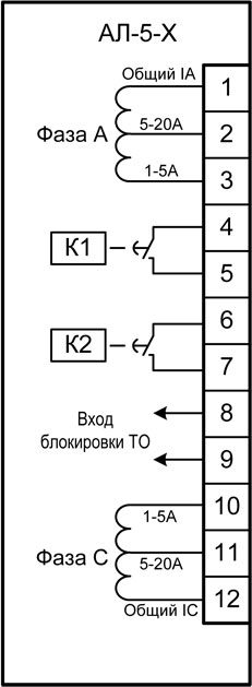 АЛ-5 - схема подключения