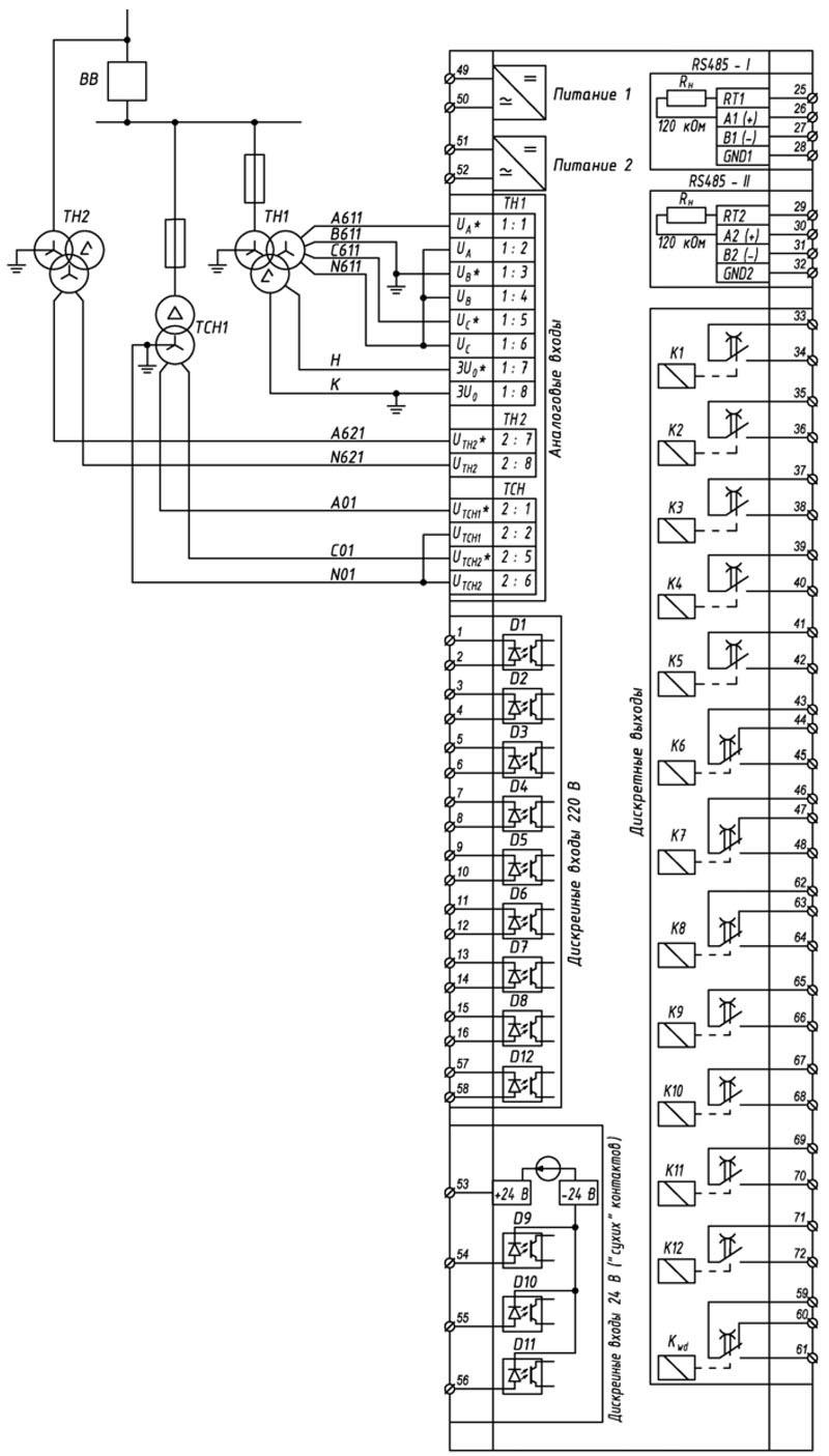 РЗЛ-05.ТН01 - схема підключення