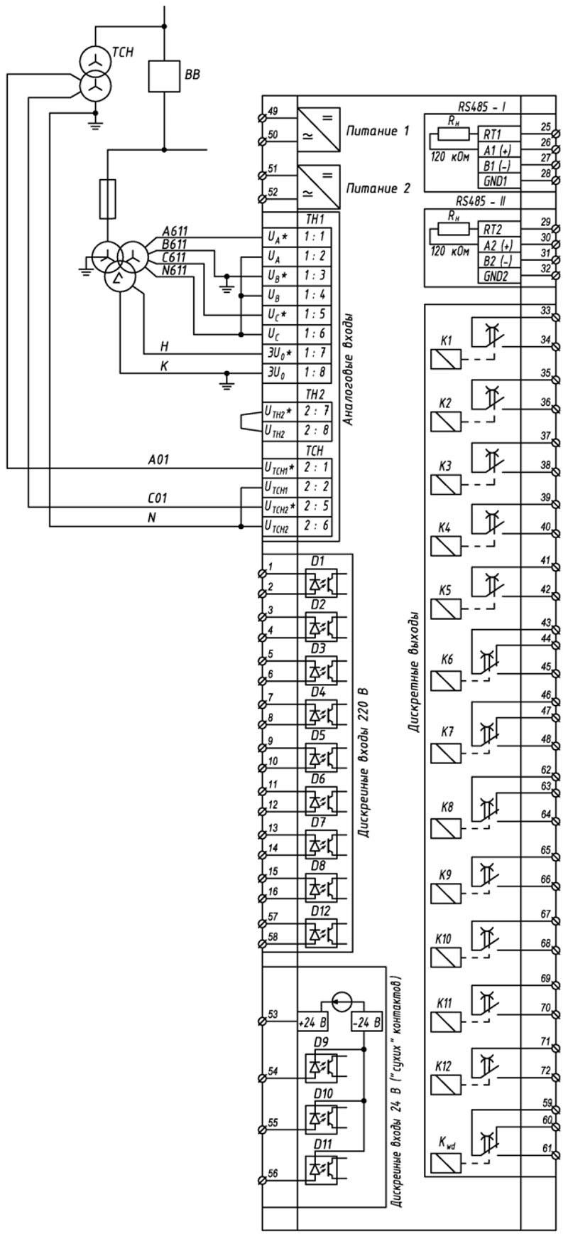 РЗЛ-05.ТН02 - схема підключення