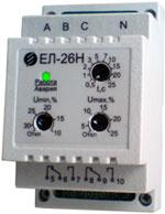 ЕЛ-26, ЕЛ-26Н - реле контроля трехфазного напряжения