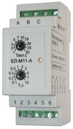 ЕЛ-М11-А - реле контроля трехфазного напряжения