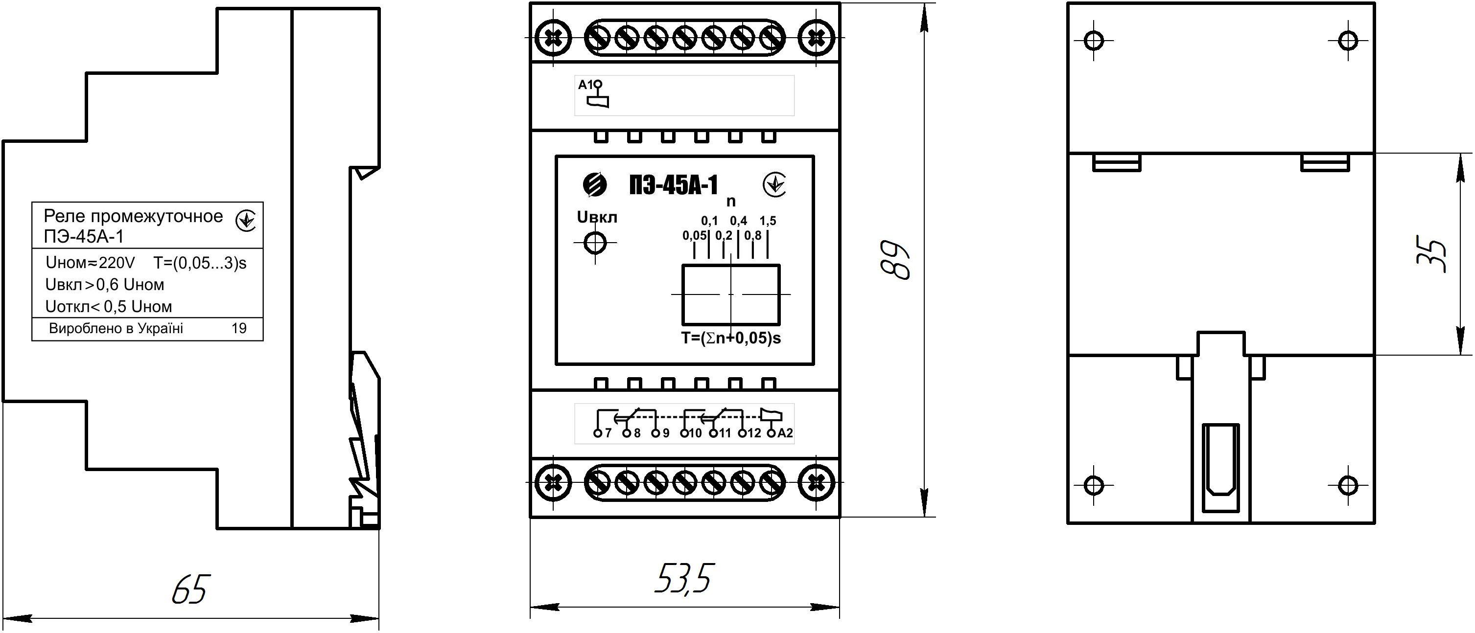 ПЭ45А-1 - габаритные, установочные и присоединительные размеры