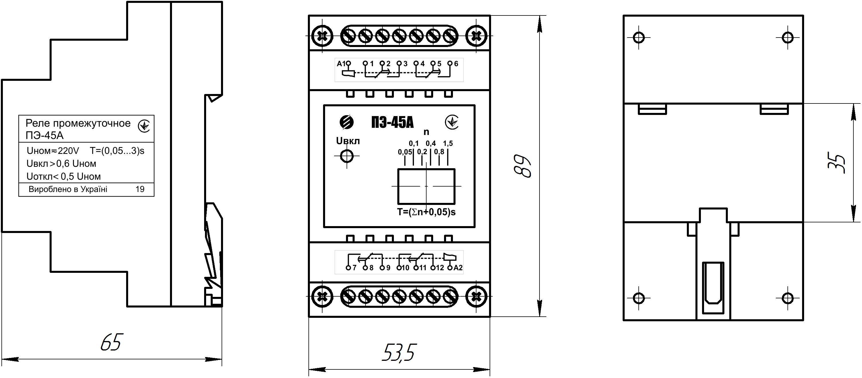 ПЭ45А - габаритные, установочные и присоединительные размеры