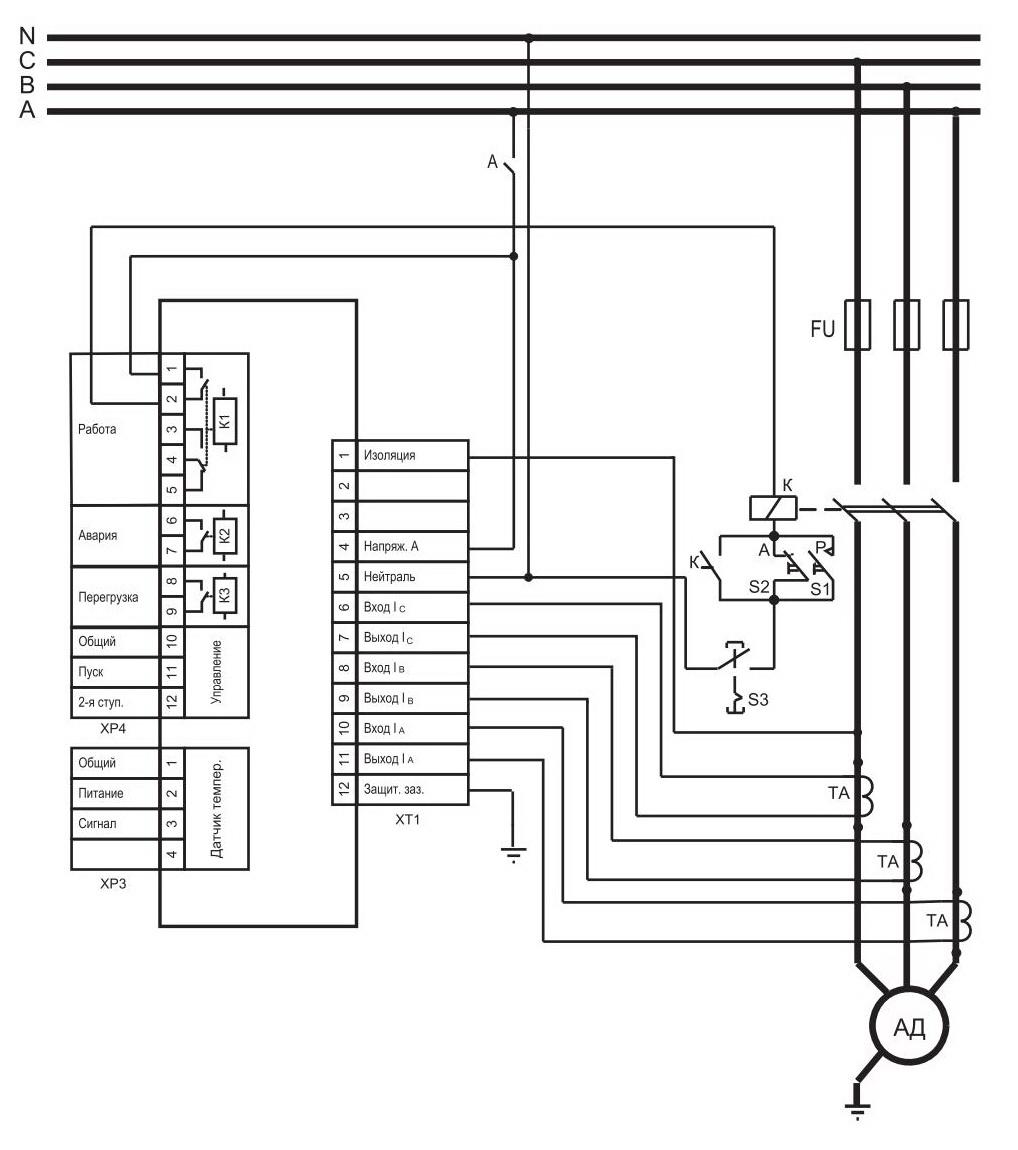 РДЦ-02 - схема подключения