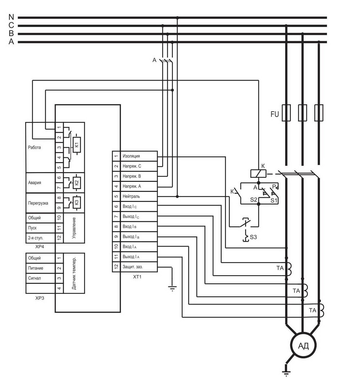 РДЦ-03, РДЦ-04 - схема подключения