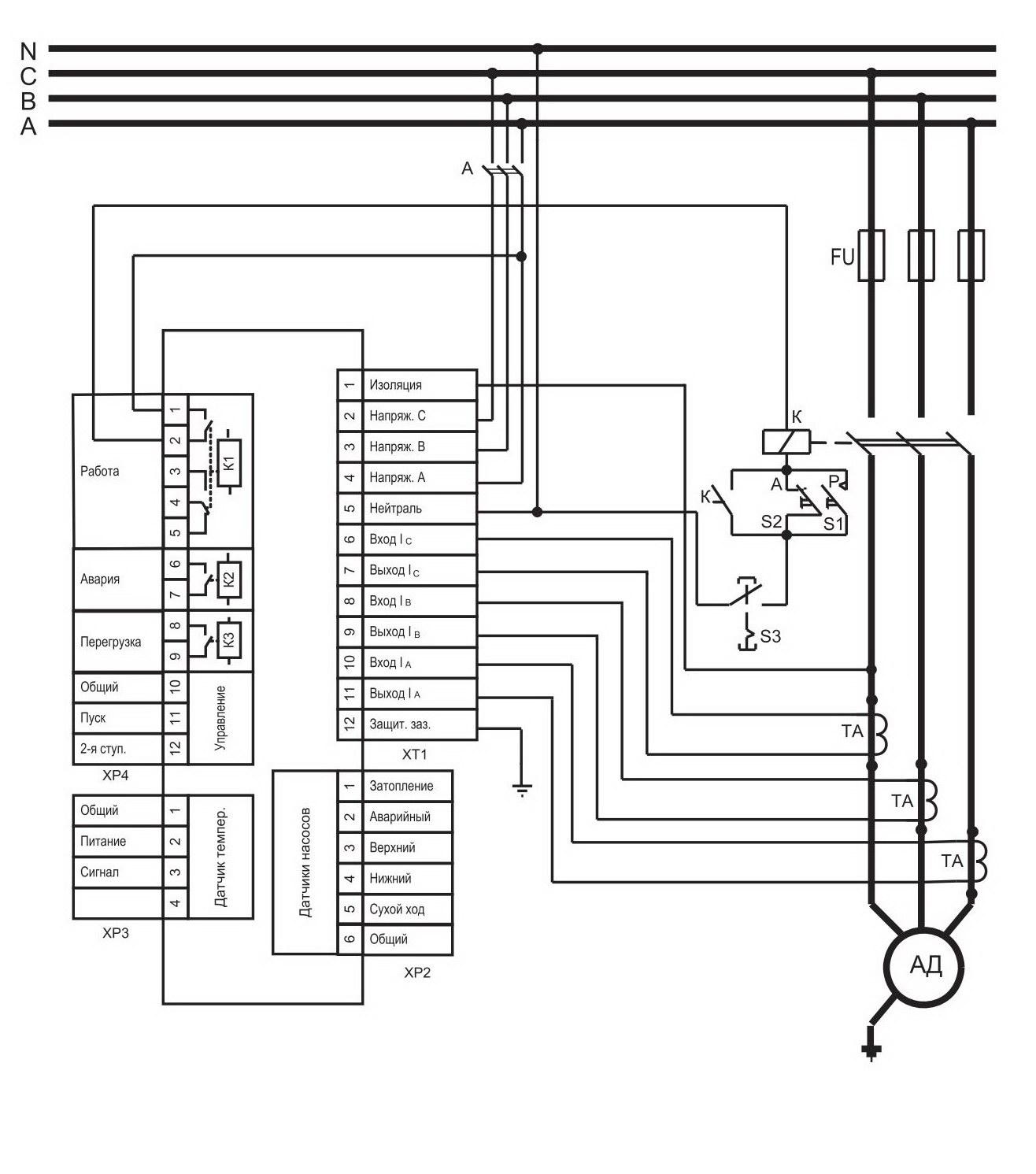 РДЦ-05, РДЦ-06 - схема подключения