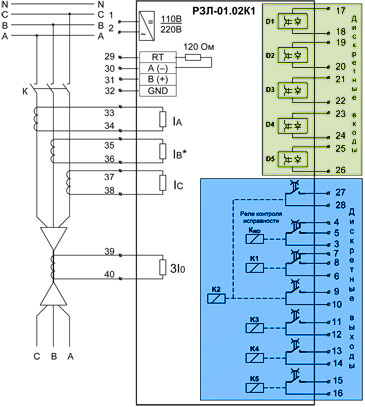 РЗЛ-01.02К1 - схема подключения