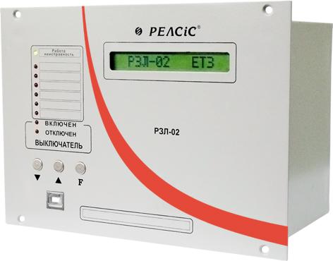 РЗЛ-02.2н АР01 - устройство резервной МТЗ с регистратором
