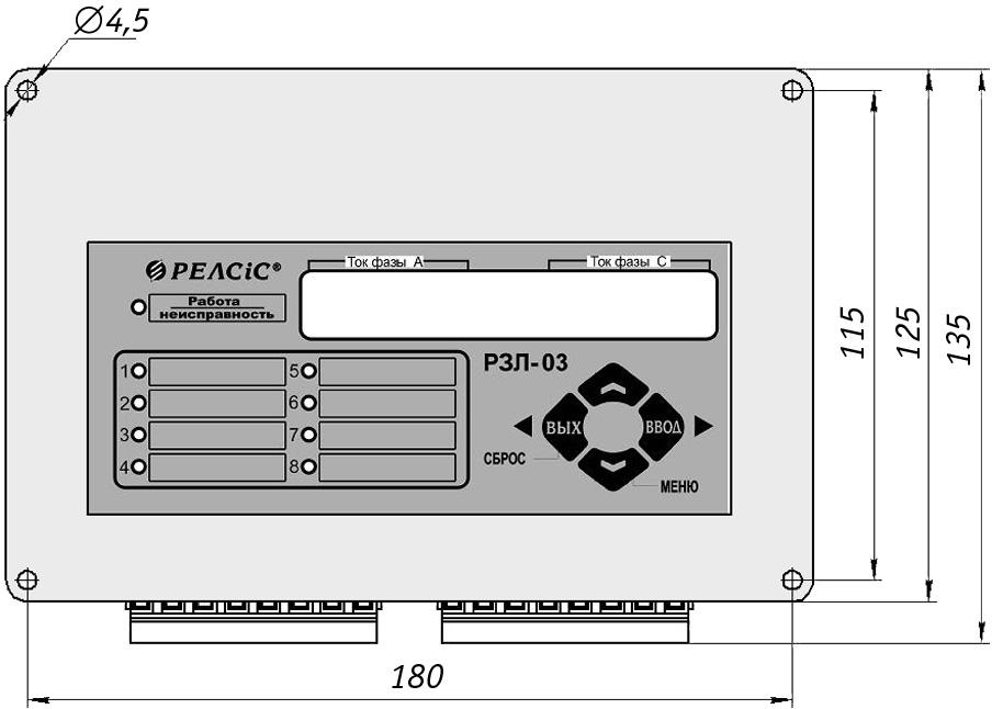 RZL-03 - dimensions_1