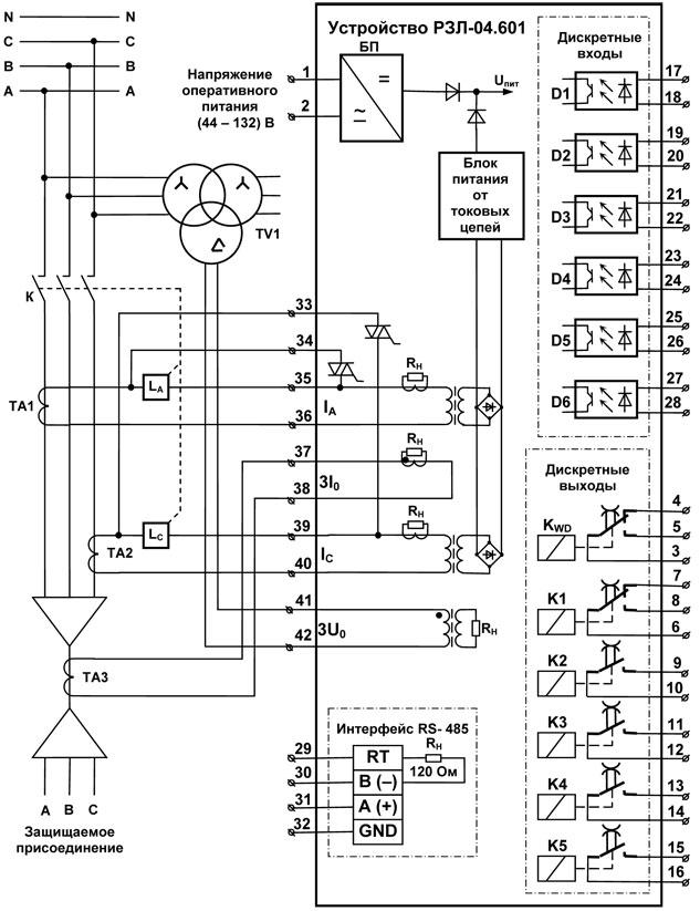 РЗЛ-04.601 - схема подключения
