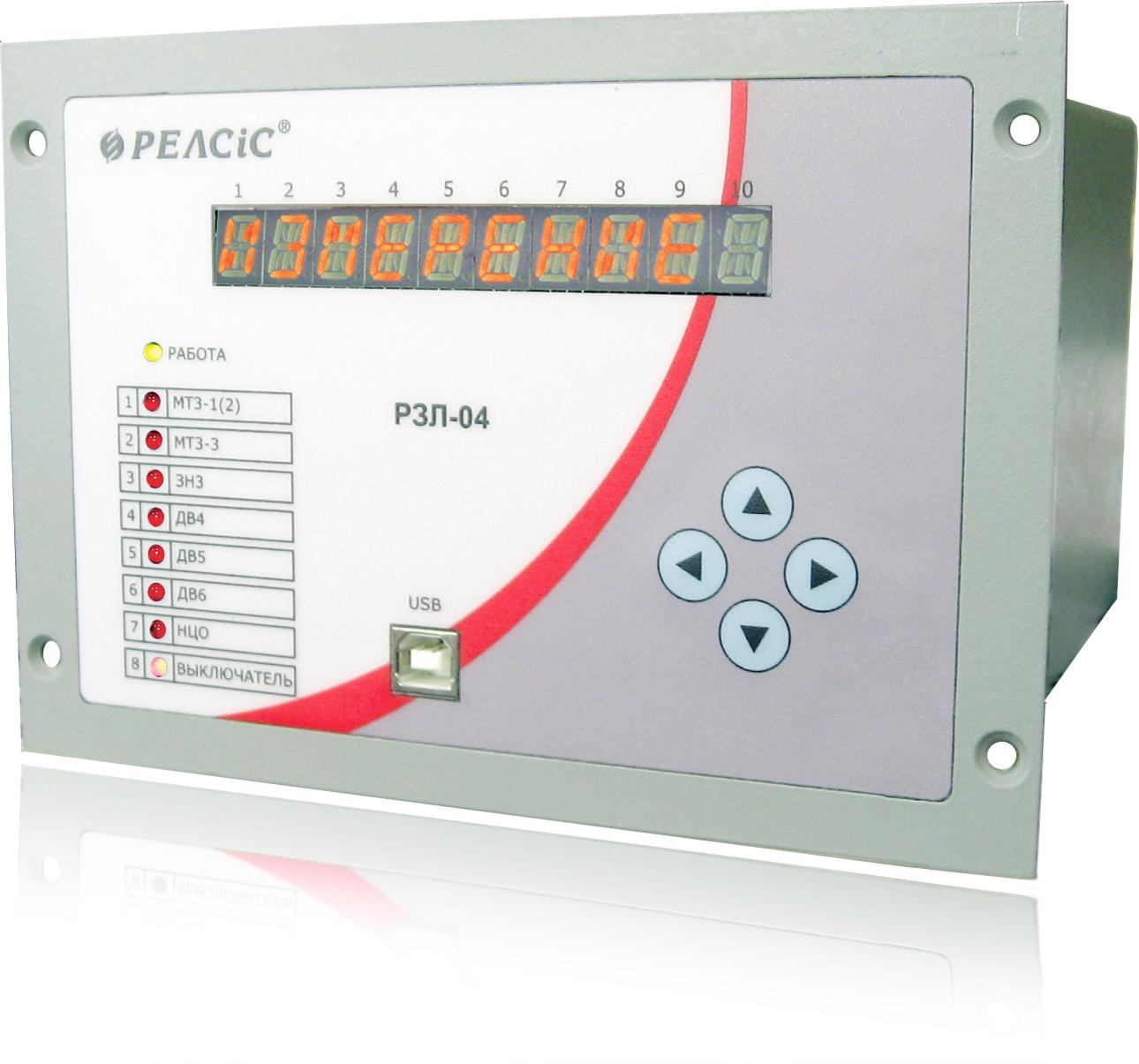 РЗЛ-04.501 - Устройство релейной защиты для кабельный и карьерных линий