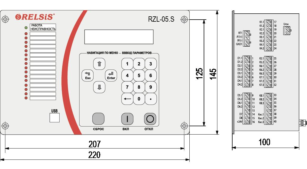 RZL-05.S - габаритні розміри
