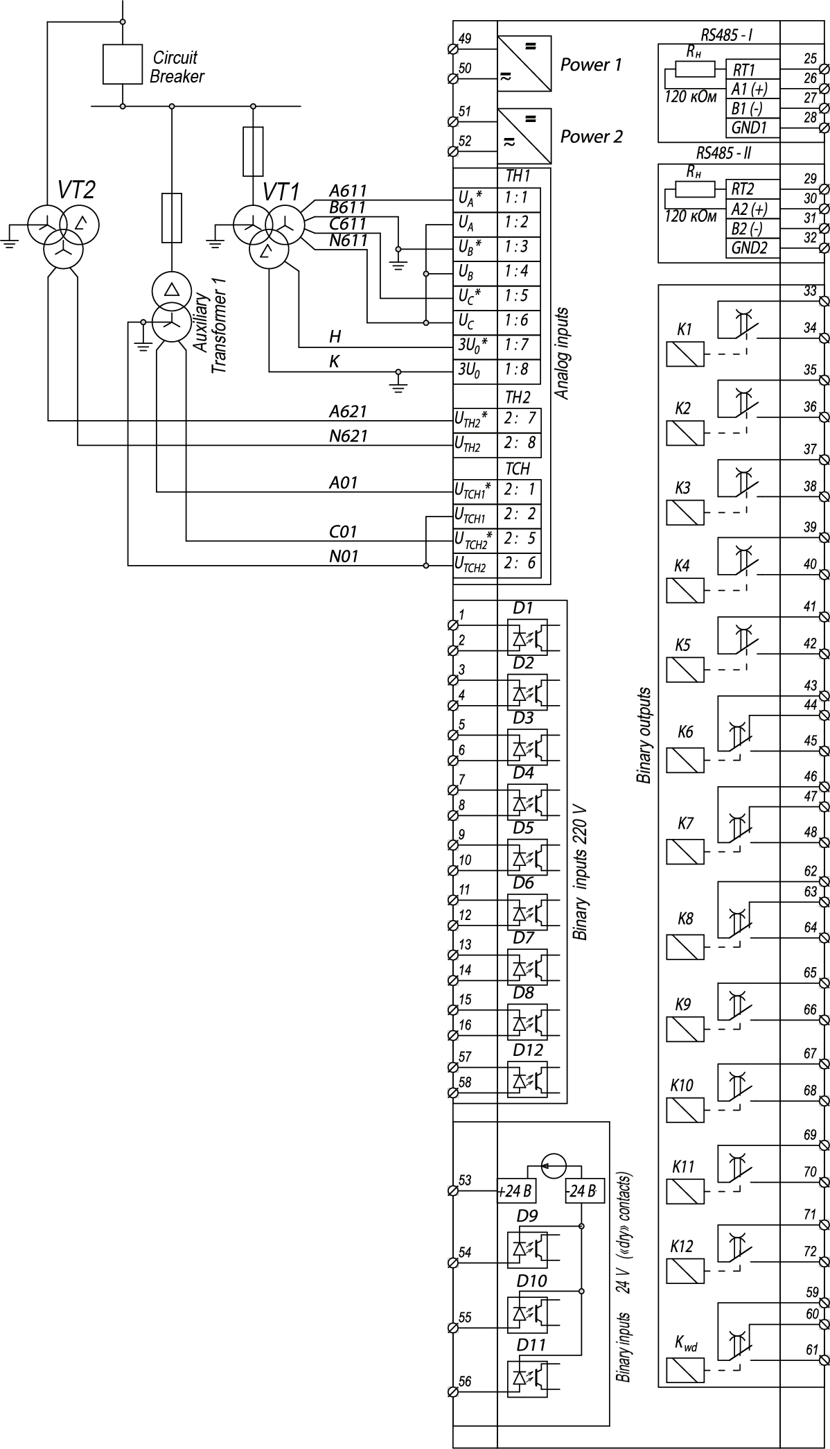 RZL-05.VT - wiring diagram