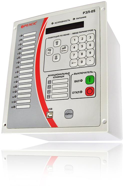 РЗЛ-05.ВХ - Терминал защиты и автоматики 6-35 кВ