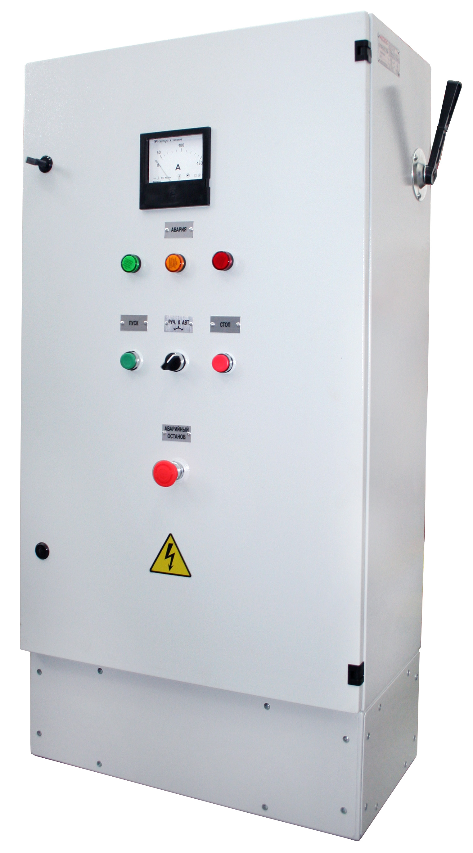 SUZD-01 - Control Stations of Motor Protection