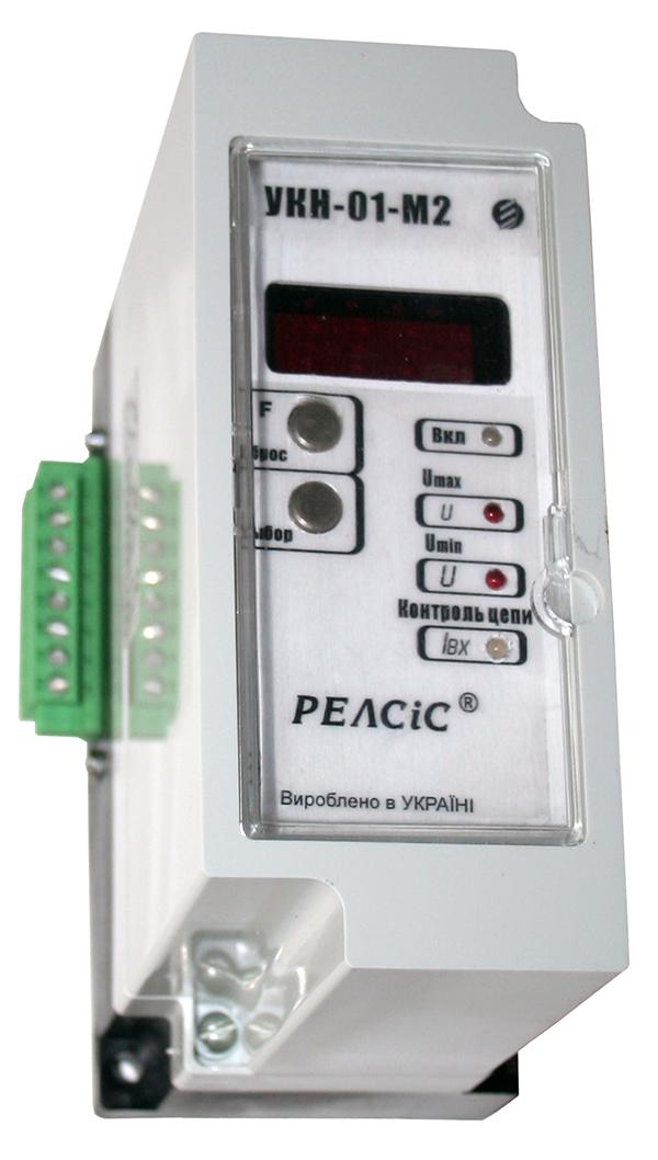 УКН-01М2 - устройство контроля напряжения