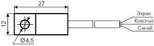 УКТ-01 - датчик температуры