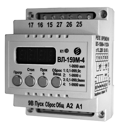VL-159М-4 - multifunction time relay