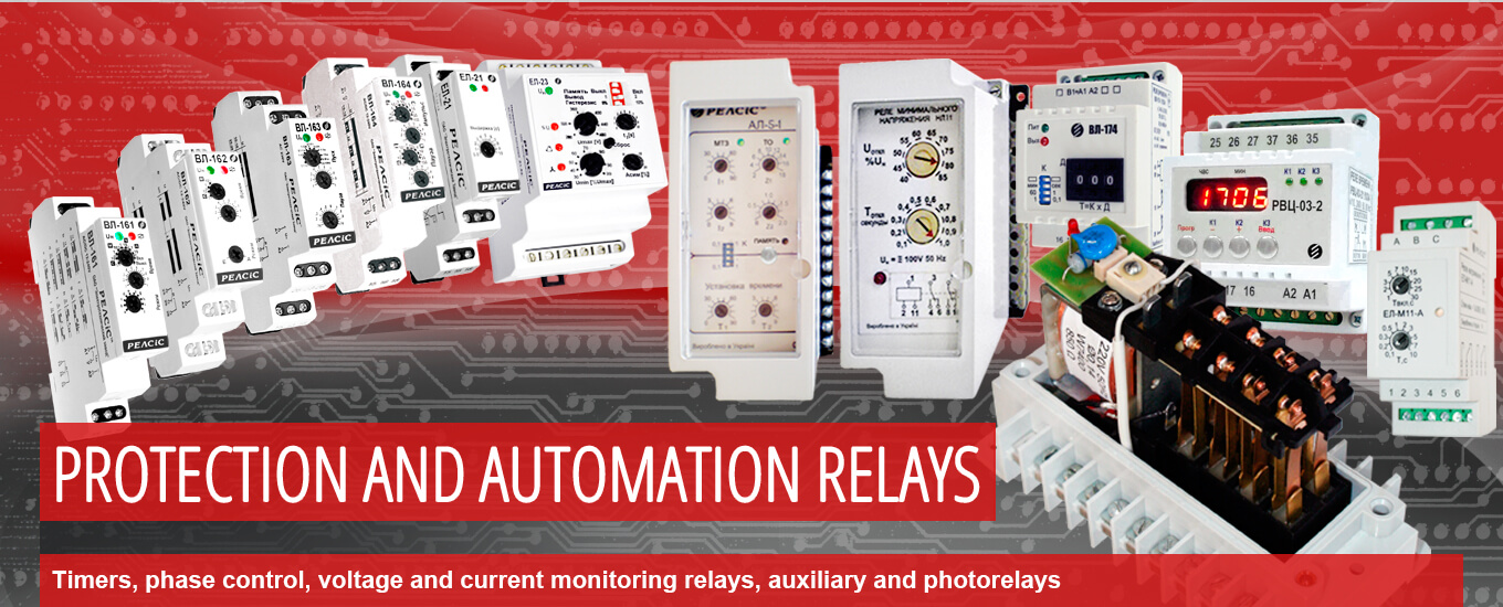Protection and Automation Relays | RELSiS